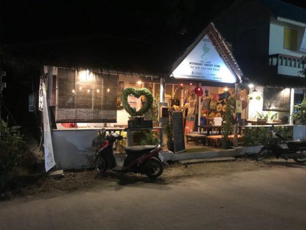 Phangan Development business for rent-Prime Location Restaurant - Srithanu-koh-phangan-real-estate-development-investment-program-thailand-construction-building-villa-house-for-rent-for-sale-business-lease-hold